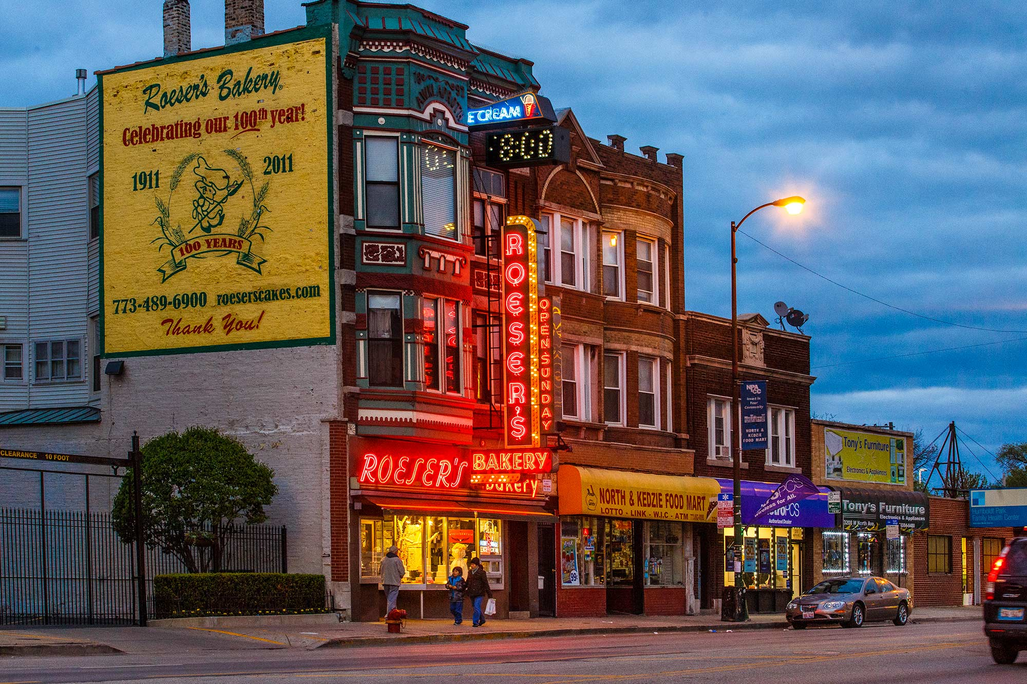 Roeser's Bakery, Chicago, IL - 5/12/15